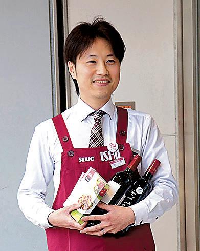 康井 義寛さん