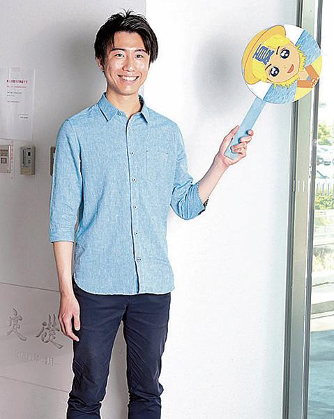 田中 健太郎 さん