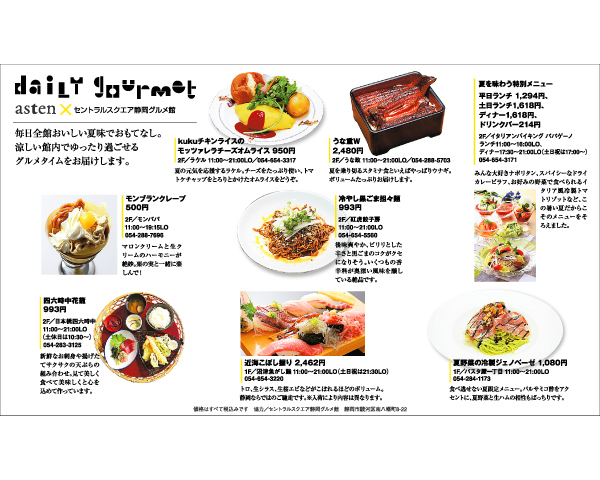 daily gourmet